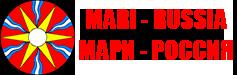 MARI Russia | МАРИ Россия Логотип