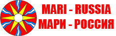 MARI Russia | МАРИ Россия Logo
